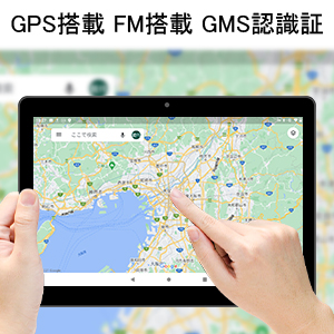 FM&GPS機能