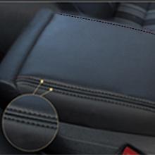 leather car armrest