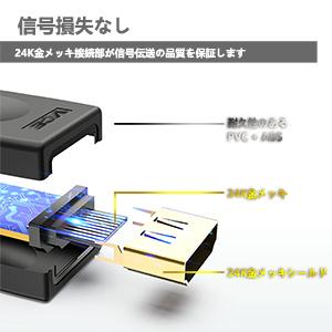 安定的な信号伝送を提供する