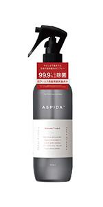 ASPIDAトリガーボトル
