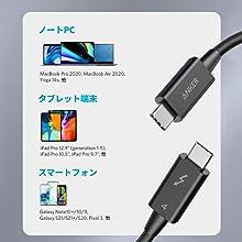 Anker USB-C&USB-C Thunderbolt 4 ケーブル (0.7m ブラック)