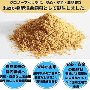 米糠、製品特徴