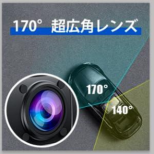1.5インチ小型&170°と140°の広角レンズ