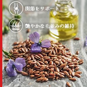 ブラバンソンヌ関節サポートと艶やかな毛並み維持のアイコンと、亜麻の花・亜麻仁の写真。