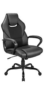 Black Gaming Chair