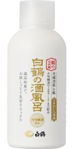 白鶴 鶴の玉手箱 白鶴の酒風呂 大吟醸酒配合 500ml(20回分)