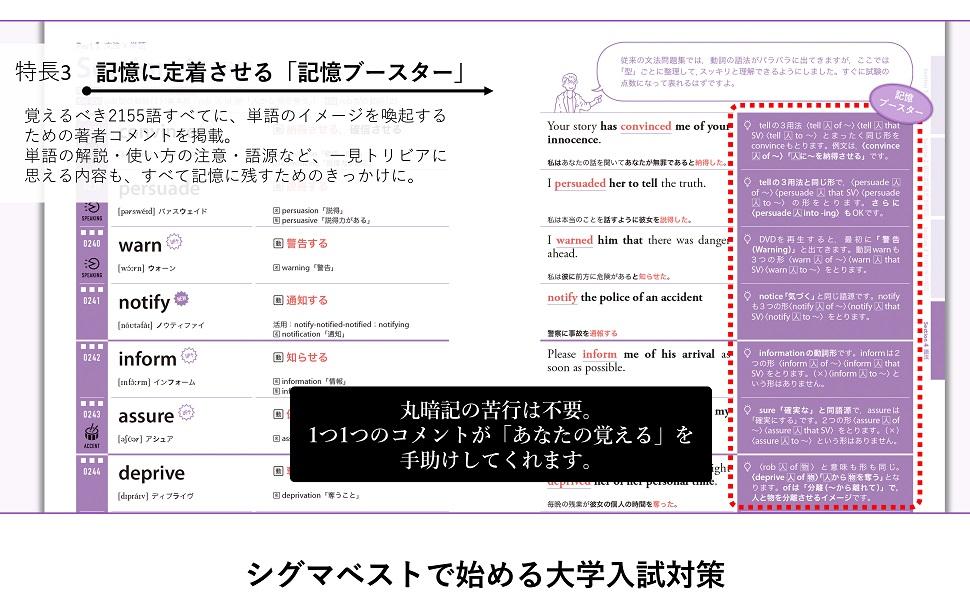 商品紹介_三段目