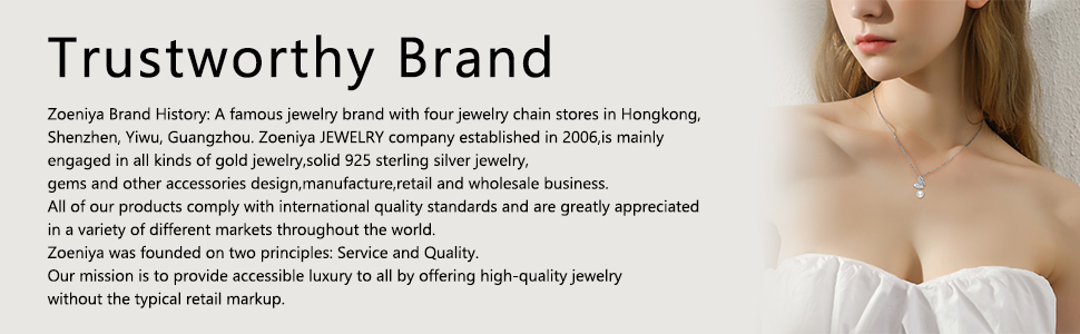 Trustworthy brand