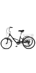 24 inch folding tricycle