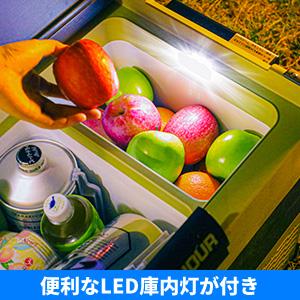 コンパクト冷蔵庫