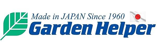 japanese garden tool