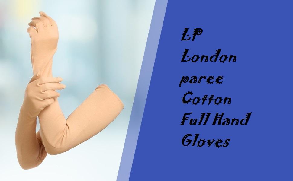 Full Cotton Gloves