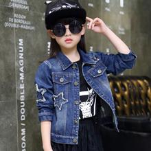 cowboy jacket lightweight coat for little big girl