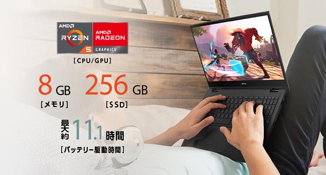 AMD Ryzen 5搭載のChromebookが新登場