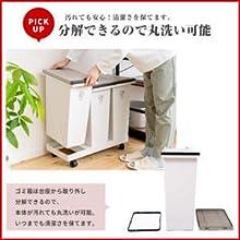 ゴミ箱 ダストボックス キッチン 生ゴミ 分別 簡単 シンプル キャスター付