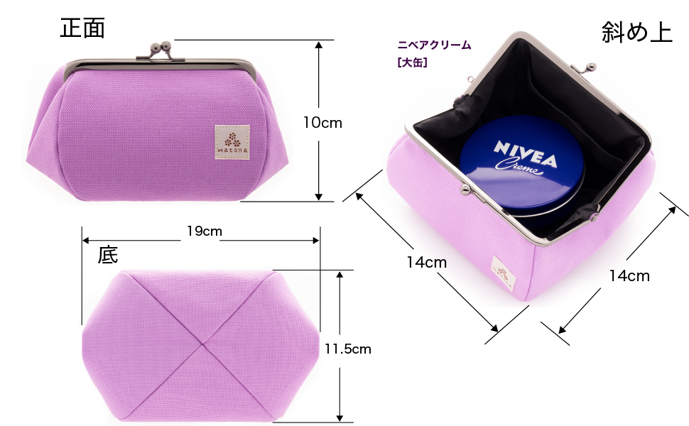 watona 帆布がま口 化粧ポーチ 4.5寸  サイズ
