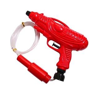 Bundled water spray gun