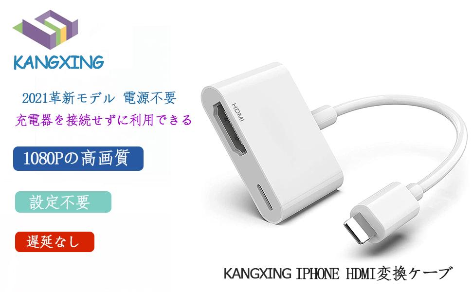iphone hdmi変換ケーブル iphone hdmi iphone hdmi ケーブル lightning hdmi 純正 人気 電源不要 ライトニング Digital AVアダプタ
