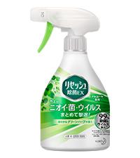 リセッシュ 除菌EX グリーンハーブの香り 本体