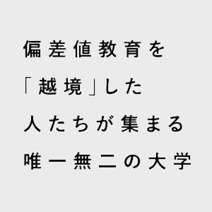 shikou1