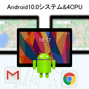 Android 10.0  4コアCPU