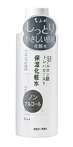 化粧水ノンアルコール