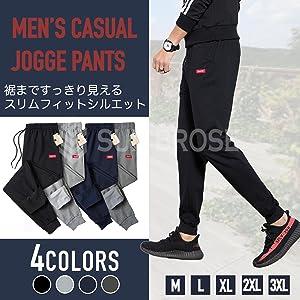 ストレッチ 素材 ジョガーパンツ 9部丈 カジュアル スポーツ イージー パンツ メンズ