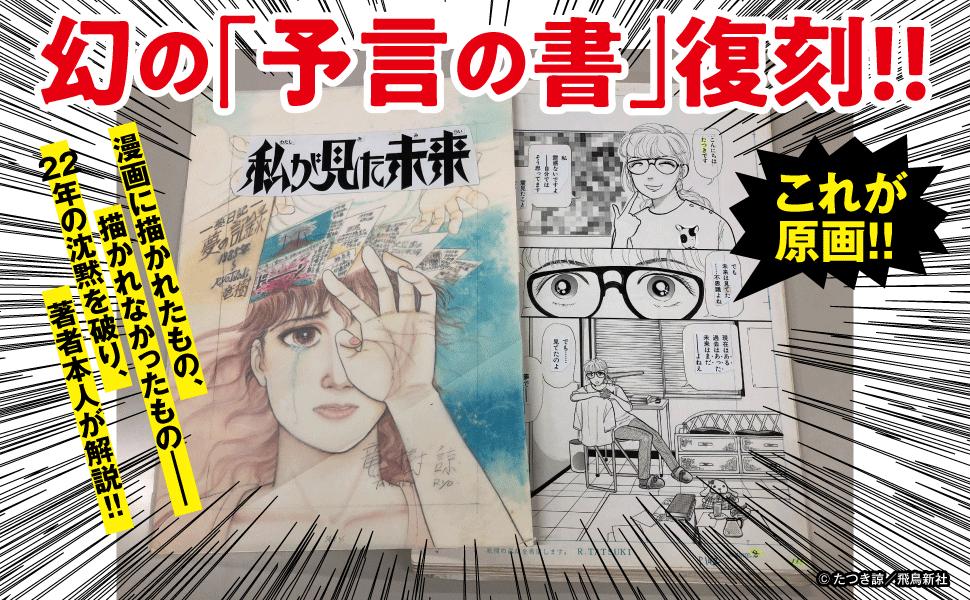 諒 🌭た 漫画 つき バックナンバー