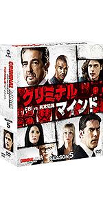 クリミナル・マインド/FBI vs. 異常犯罪 シーズン5 コンパクト BOX