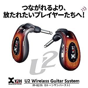 XV-U2