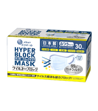 ハイパーブロックマスク ウイルス飛沫ブロック ふつうサイズ