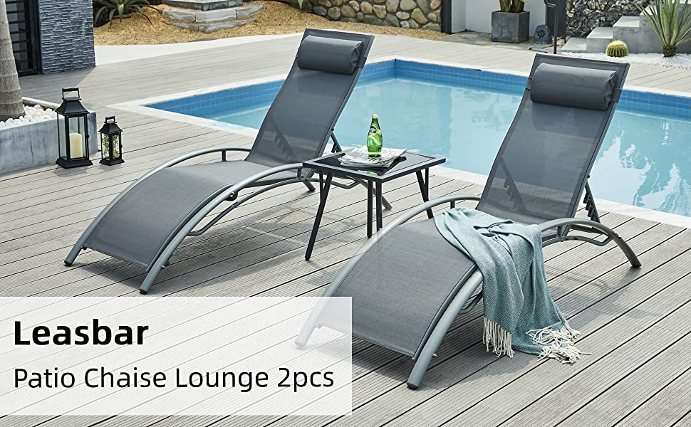patio chaise lounge grey