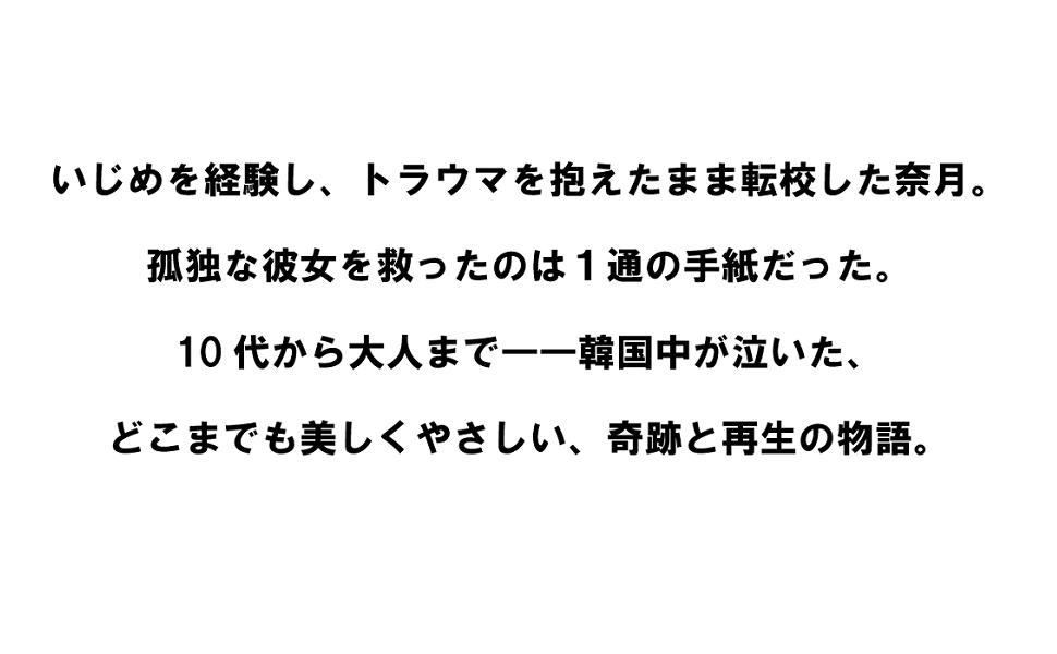 縁の手紙1