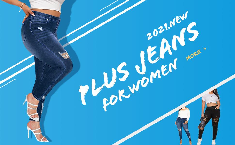 Blue Jeams