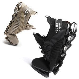 Elastic blade sole for high flexibility