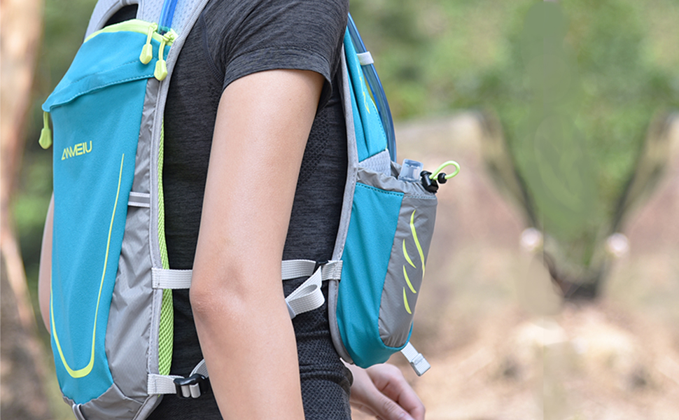 ANMEILU Hydration Pack