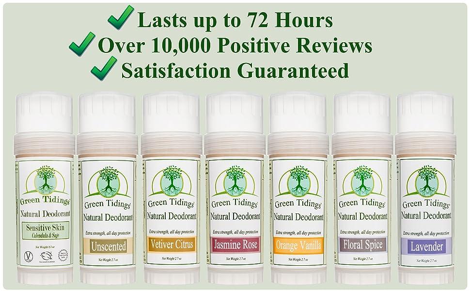 7 deodorants