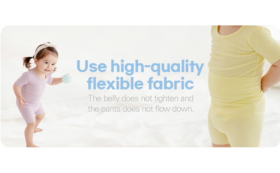 Use high-quality flexible fabric