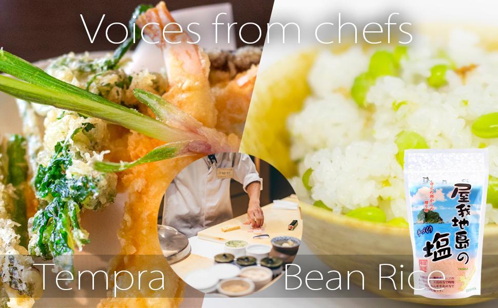 great salt for bean rice and also tempura