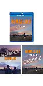 【Amazon.co.jp限定】ノマドランド ブルーレイ+DVDセット(オリジナルビジュアルシート2枚セット付き)