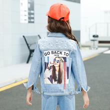 printed jacket coat basic cotton jean jacekt for girl