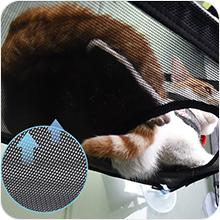 Space-Saving Cat Bed, Pet Kitty Resting Seat Safety Cat Hammock for Large Cats