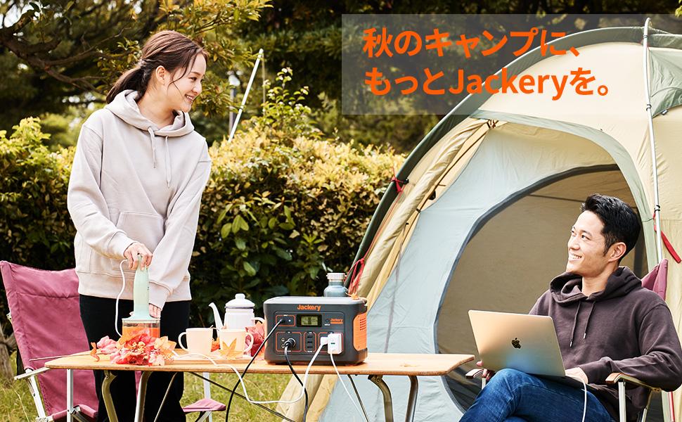 ポータブル電源700を使ってキャンプを楽しむ