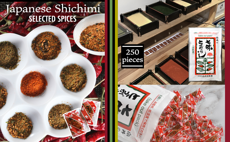 shichimi seasoning spices