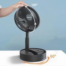 8-Inch Foldaway Oscillating Fan, Battery Operated Pedestal Fan with Remote 7200mAh Table Fan