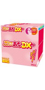 ぷにあなDX_パッケージ