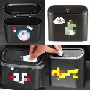 Mini Vehicle Trash Bin Car Dustbin Garbage Organizer Automotive Garbage