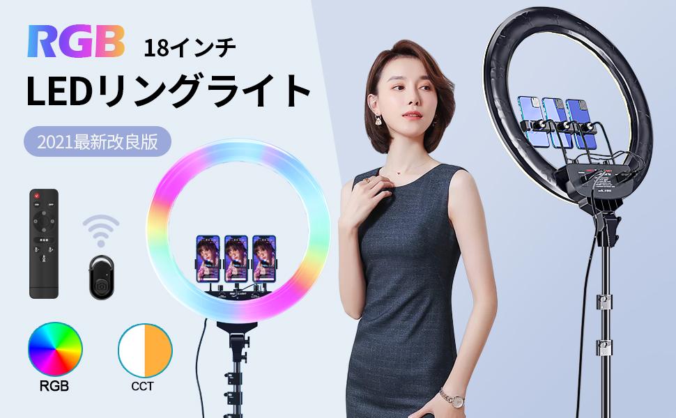 18インチ ledリングライト リモコン Bluetoothシャッター