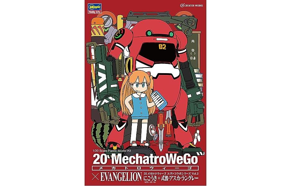 """20 メカトロウィーゴ エヴァコラボシリーズ Vol.2 """"にごうき(ぱわーあーむ)""""+式波・アスカ・ラングレー"""