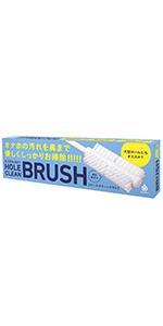 HOLE CLEAN BRUSH